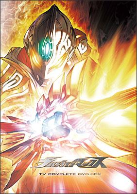 ウルトラマンマックス DVD-BOX