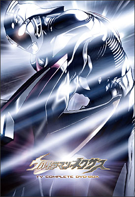 ウルトラマンネクサス DVD-BOX