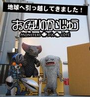 blog20121111-1.jpg