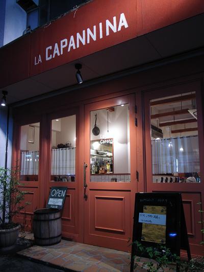 capannina201010