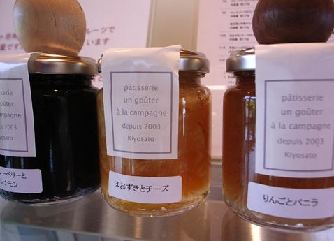 kobuchizawa2010104