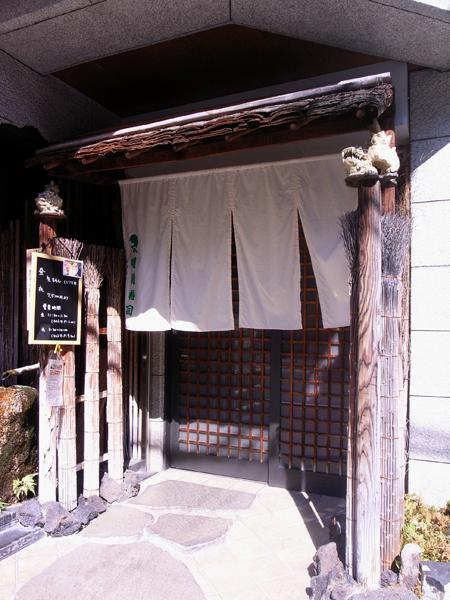 meigetsu201110