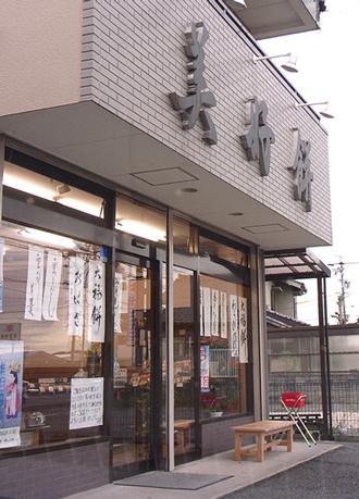 miyoshim20109