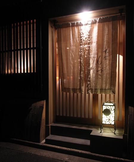 mochiduki201110