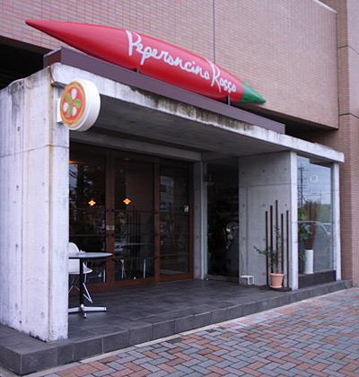 peperosso20107
