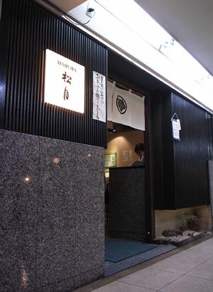 shogetsu201010