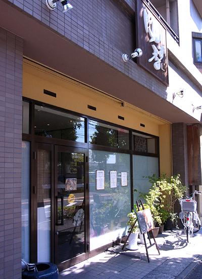 yuzuka20109