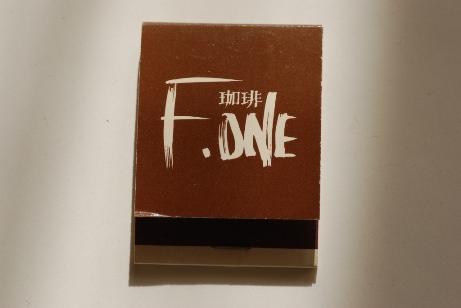F.ONE ブック 茶