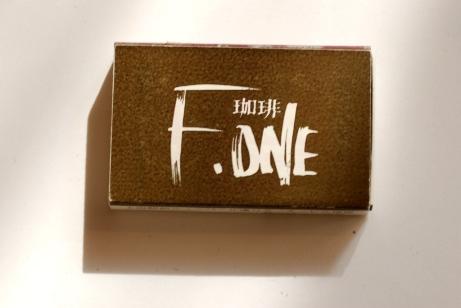F.ONE 箱 茶