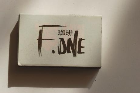 F.ONE 箱 白