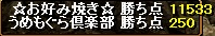 RedStone 11.02.27[06]_0