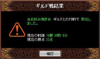 RedStone 11.02.27[06]
