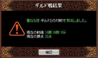 RedStone 11.03.02[02]