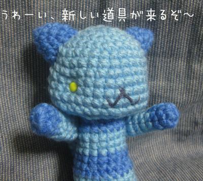 2012_05_18_002.jpg