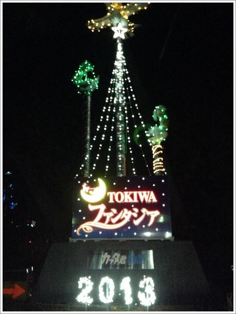2013tokiwa-fantasia002.jpg
