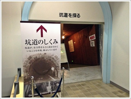2013tokiwa-fantasia009.jpg