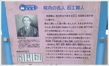 arasebashi02.jpg