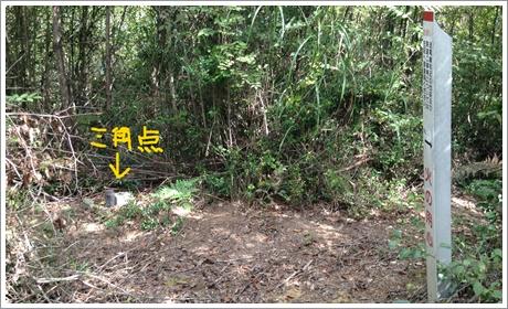 heikeyama11.jpg