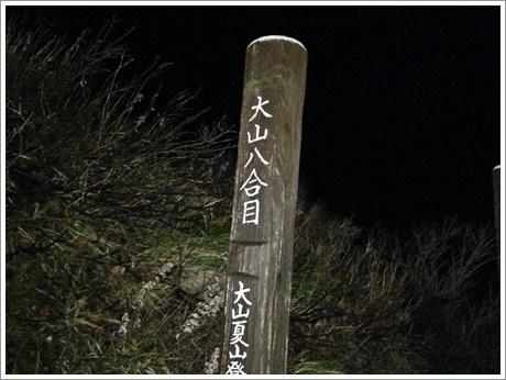 houki_daisen012.jpg