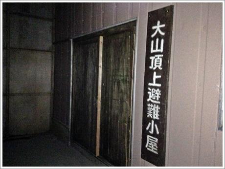 houki_daisen016.jpg
