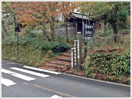 houki_daisen2-021.jpg