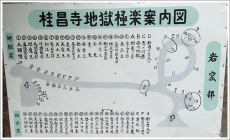 jigokugokuraku04.jpg