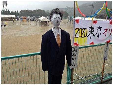 kaminoseki_fair006.jpg