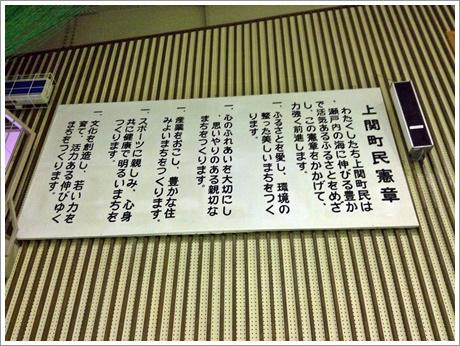 kaminoseki_fair010.jpg