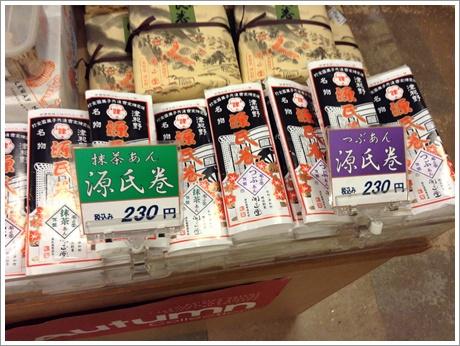 silk-nichihara003_michieki008.jpg
