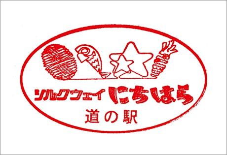 silk-nichihara004_michieki008.jpg
