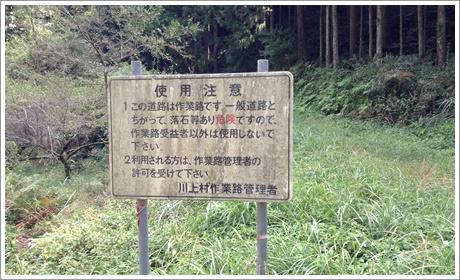 takagakuyama02.jpg