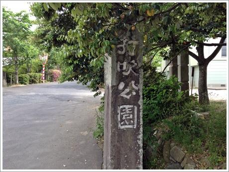 utsubuki001.jpg