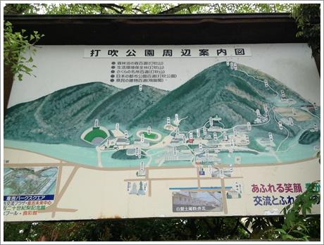 utsubuki002.jpg
