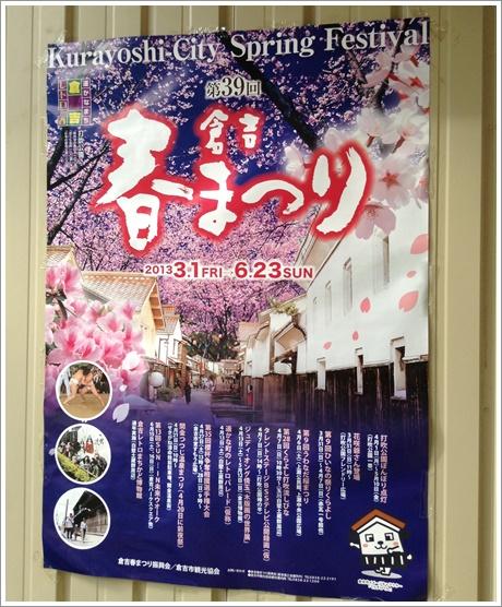 utsubuki004.jpg