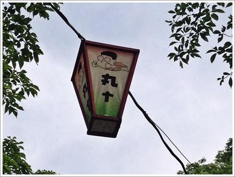 utsubuki005.jpg