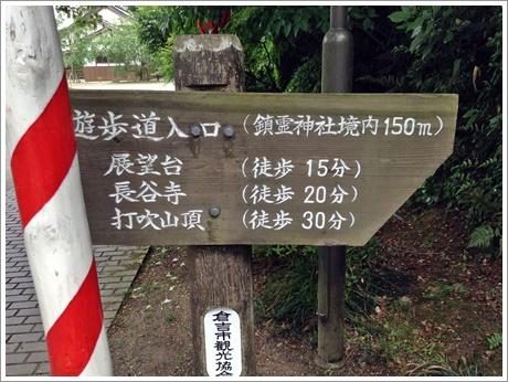 utsubuki006.jpg