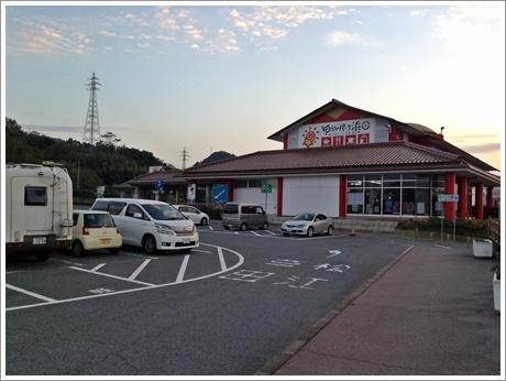 yuhi-hamada001_michieki007.jpg