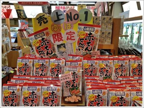 yuhi-hamada002_michieki007.jpg