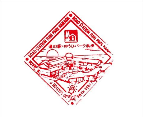 yuhi-hamada005_michieki007.jpg