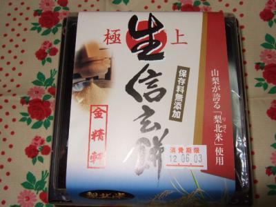 002_convert_20120603141427.jpg