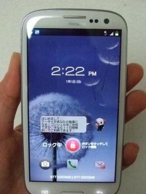 002_convert_20120701142735.jpg