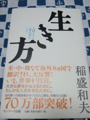 002_convert_20120826214453.jpg