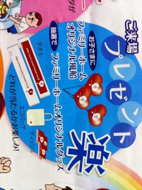 moblog_38fe65c7.jpg