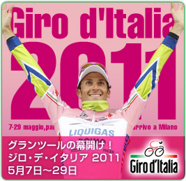 bnr_giro2011.jpg