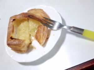 グレープフルーツデニッシュ