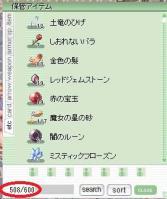 screensara011.jpg