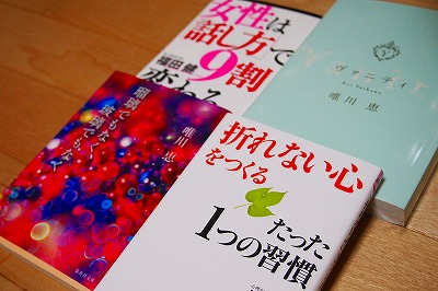 2011_1210_162934-PC100104.jpg