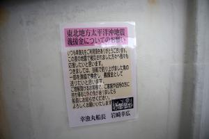 4_20110503192243.jpg