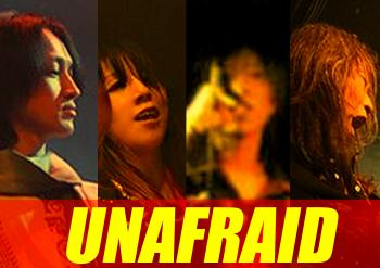 unafraid2012_jun_convert_20120430021035.jpg