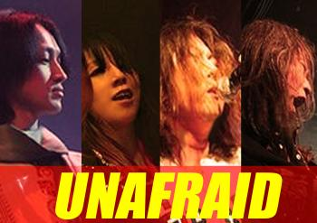 unafraid2012_shingo_blog.jpg